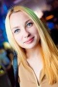 Rencontre femme en ukraine